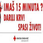 darivanje krvi crveni križ