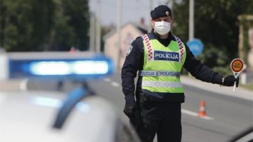 policija mup