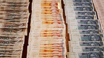 novac policija mup